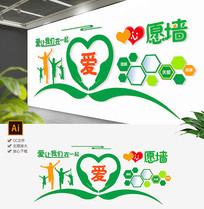 绿色团队照片墙菱形企业心愿墙