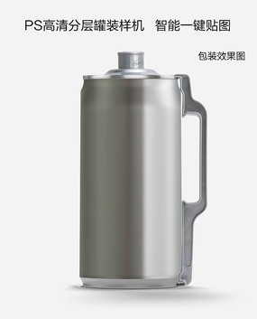 啤酒罐贴样机