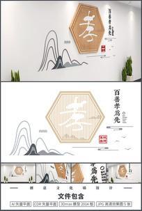 孝传统美德新中式社区文化墙