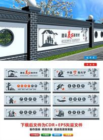 新农村美丽乡村绘农村建设围墙宣传文化墙