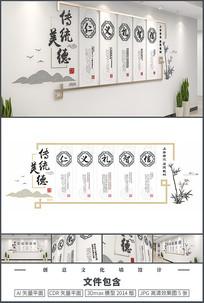 新中式社区文化墙传统美德校园文化墙仁义礼