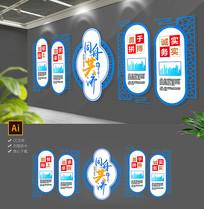 原创新中式简洁企业文化墙员工文化墙设计