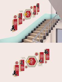 中式古典楼梯企业文化墙