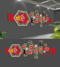 中式古典企业文化墙