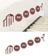 中医楼梯文化宣传标语文化墙