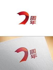 7周年字体设计