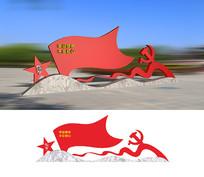 不忘初心中国梦户外党建雕塑