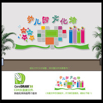 创意幼儿园照片墙设计