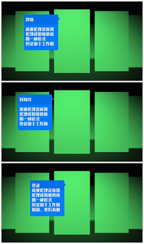 大气网页介绍展示ae模板