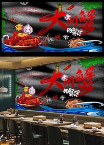 大闸蟹背景墙