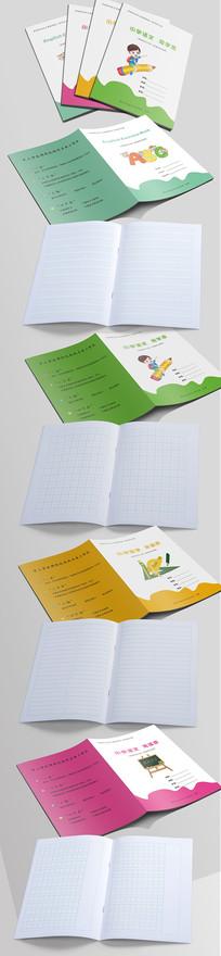 多款简约系列语文数学英语作业本设计