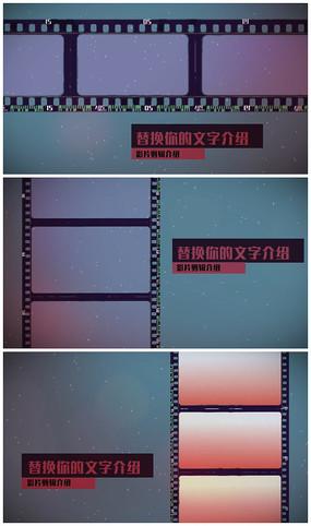 复古胶片图文展示视频模板