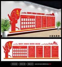 红色党建党员活动室文化墙设计