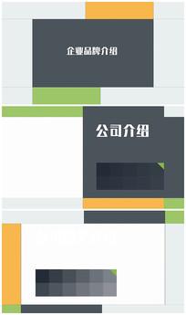 简洁公司介绍视频模板