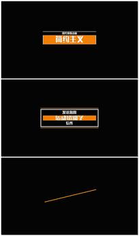 简洁文字排版应用展示视频模板