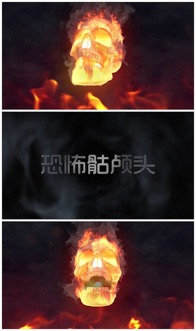 恐怖骷颅头logo视频模板