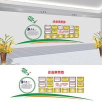 企业文化荣誉墙设计