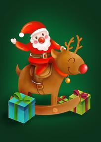 原创元素圣诞老人骑麋鹿送礼