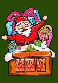 原创元素圣诞礼物优惠券