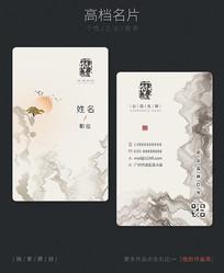 中国风高档名片设计