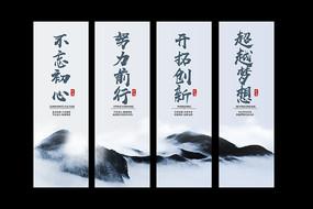 中国风企业文化励志标语挂图
