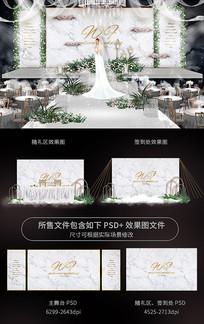 大理石婚礼设计婚礼效果图 PSD