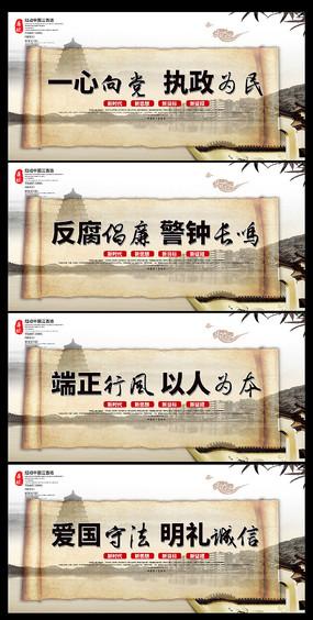 反腐倡廉宣传展板设计