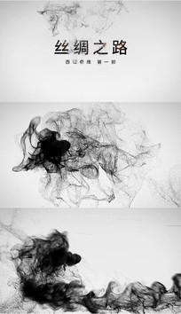 黑白水墨粒子LOGO片头模板