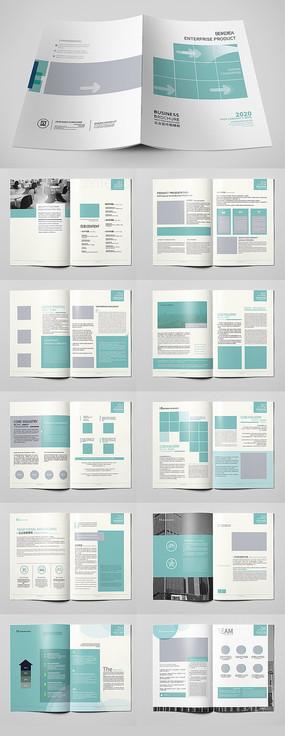 企业科技商务公司宣传册画册