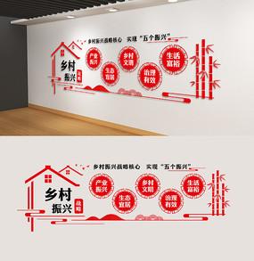 社区乡村振兴战略新农村建设文化墙