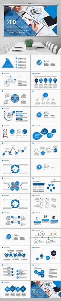 市场调研数据分析报告PPT