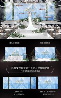 唯美浅蓝小清新婚礼舞台背景板 PSD