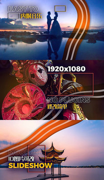现代飘带图文宣传开场幻灯片pr模板