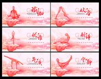 粉色唯美抽象瑜伽海报