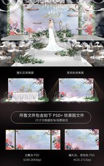 粉色唯美浪漫婚礼背景板