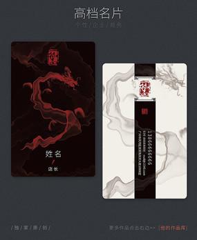 高档中国风名片模板