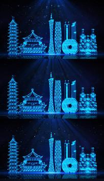 广州蓝色线框科技城市视频模板