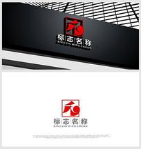 汉字和变形设计商业LOGO设计
