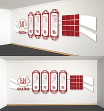 红色中国风公司雕刻企业文化墙