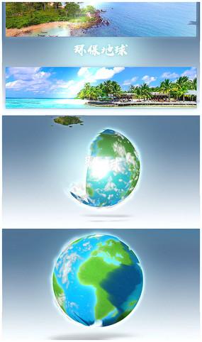 环保地球logo视频模板