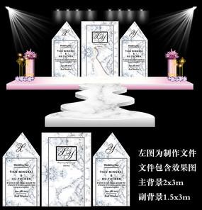 灰白大理石婚礼背景板设计