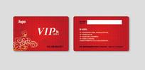 简洁红色中国风会员卡设计