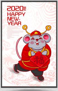 简约白红创意2020鼠年宣传海报设计