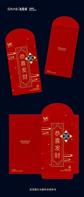 简约春节新年红包
