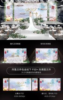 简约粉色系婚礼舞台背景板
