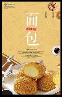 简约面包海报设计