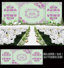 浪漫紫色婚礼舞台背景板设计