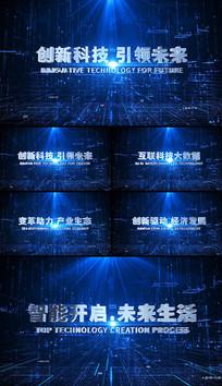 蓝色科技城市E3D标题文字穿梭开场片头视频模板