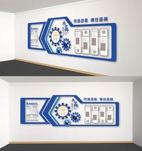 蓝色企业发展历程雕刻文化墙