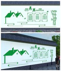 美丽乡村文化墙设计